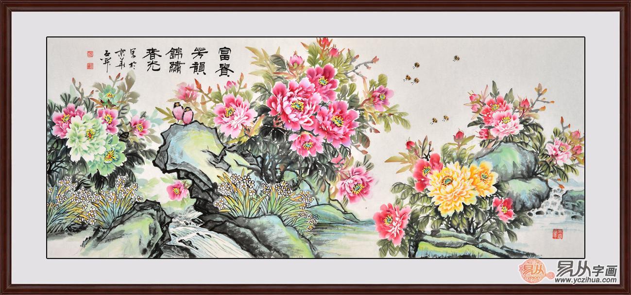 名家字画欣赏 易从网推荐名家国画工笔花鸟画