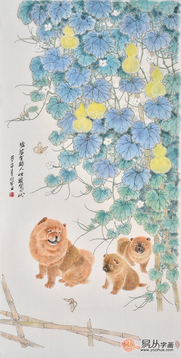 动物画装饰温馨小屋