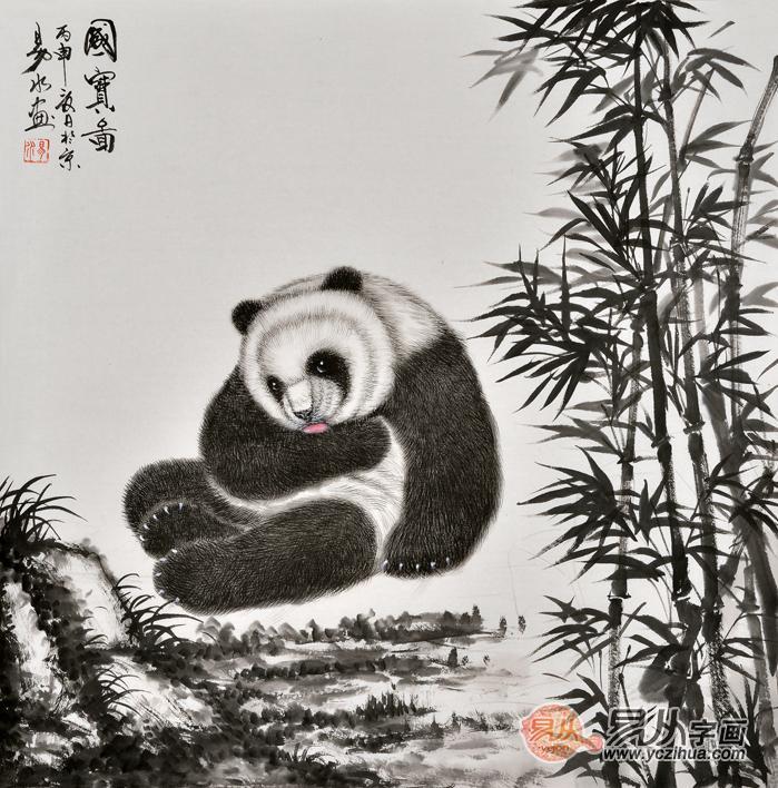 茶楼挂画动物画作品一:易水斗方写意动物画 国宝熊猫《国宝图》