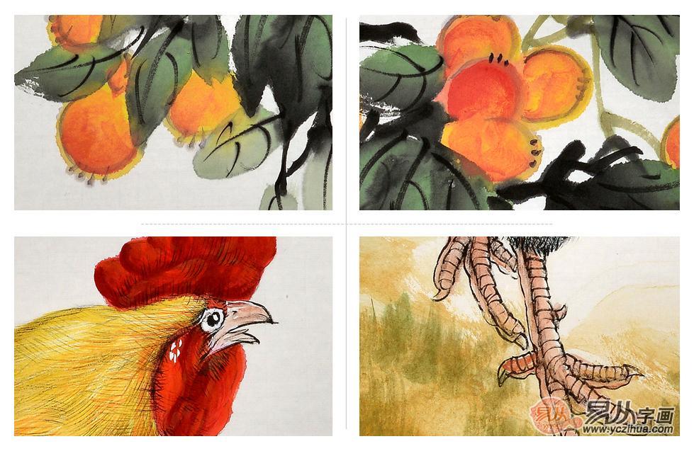 易水斗方写意动物画 雄鸡图《吉利图》