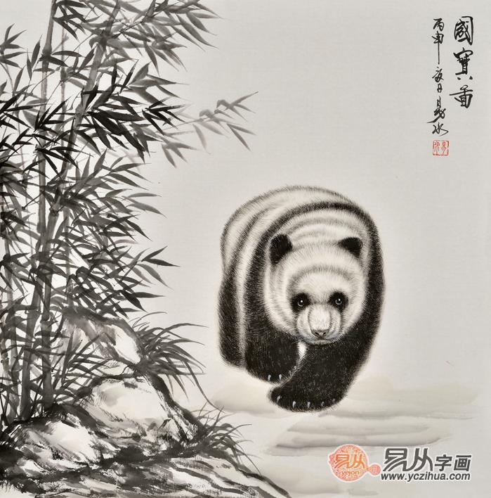 易水斗方写意动物画 国宝熊猫《国宝图》