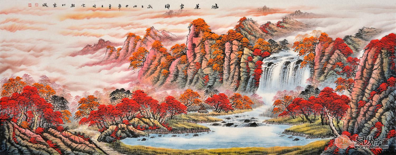 李林宏山水画作品《鸿运当头》