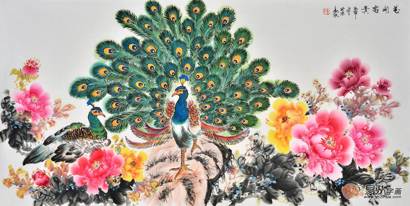 国画孔雀图 易水写意花鸟画作品孔雀牡丹《花开富贵》