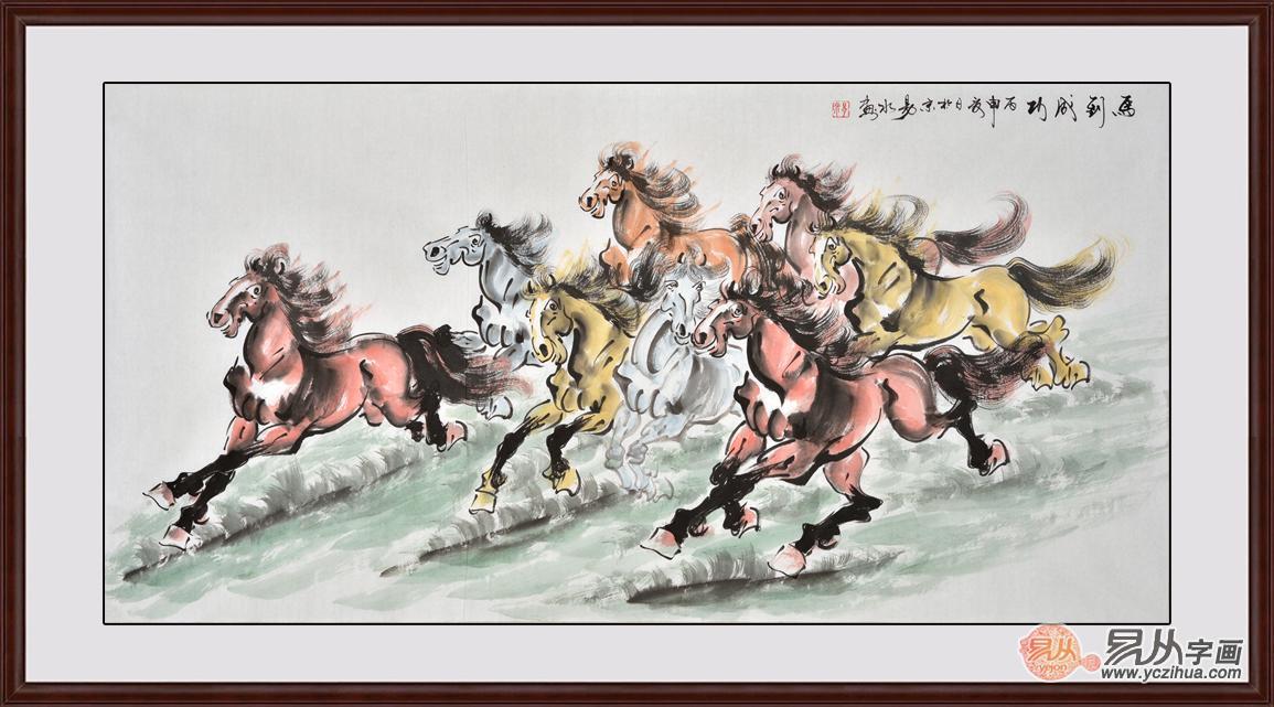 易水写意动物画《马