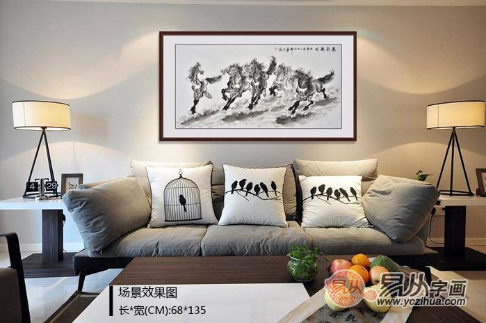 客厅装饰画 办公室挂画 易水写意动物画 八骏图《马到成功》