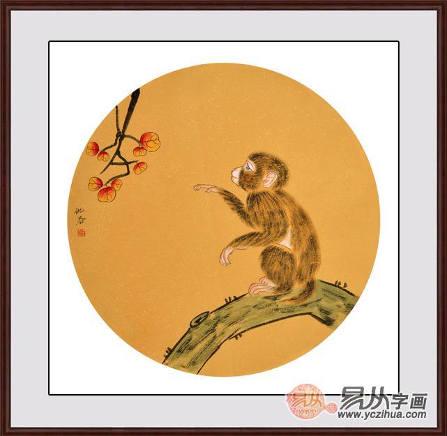 客厅装饰画 卧室挂画 仇谷斗方工笔动物画 国画猴《穷款》