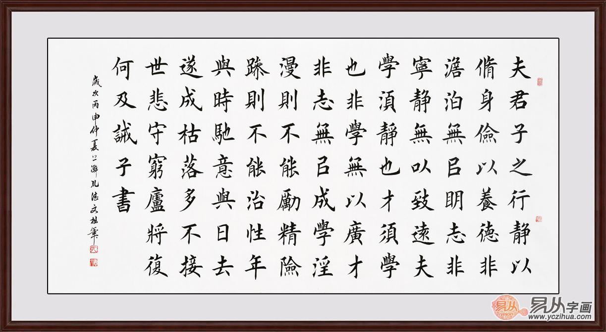 中国书法艺术魅力无限 弘扬中华文化尽显风采