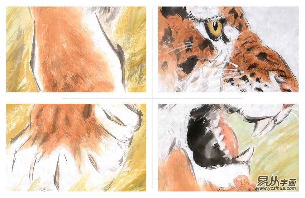 虎啸山林 玄关挂画 王文强写意四尺竖幅动物画老虎图《穷款》
