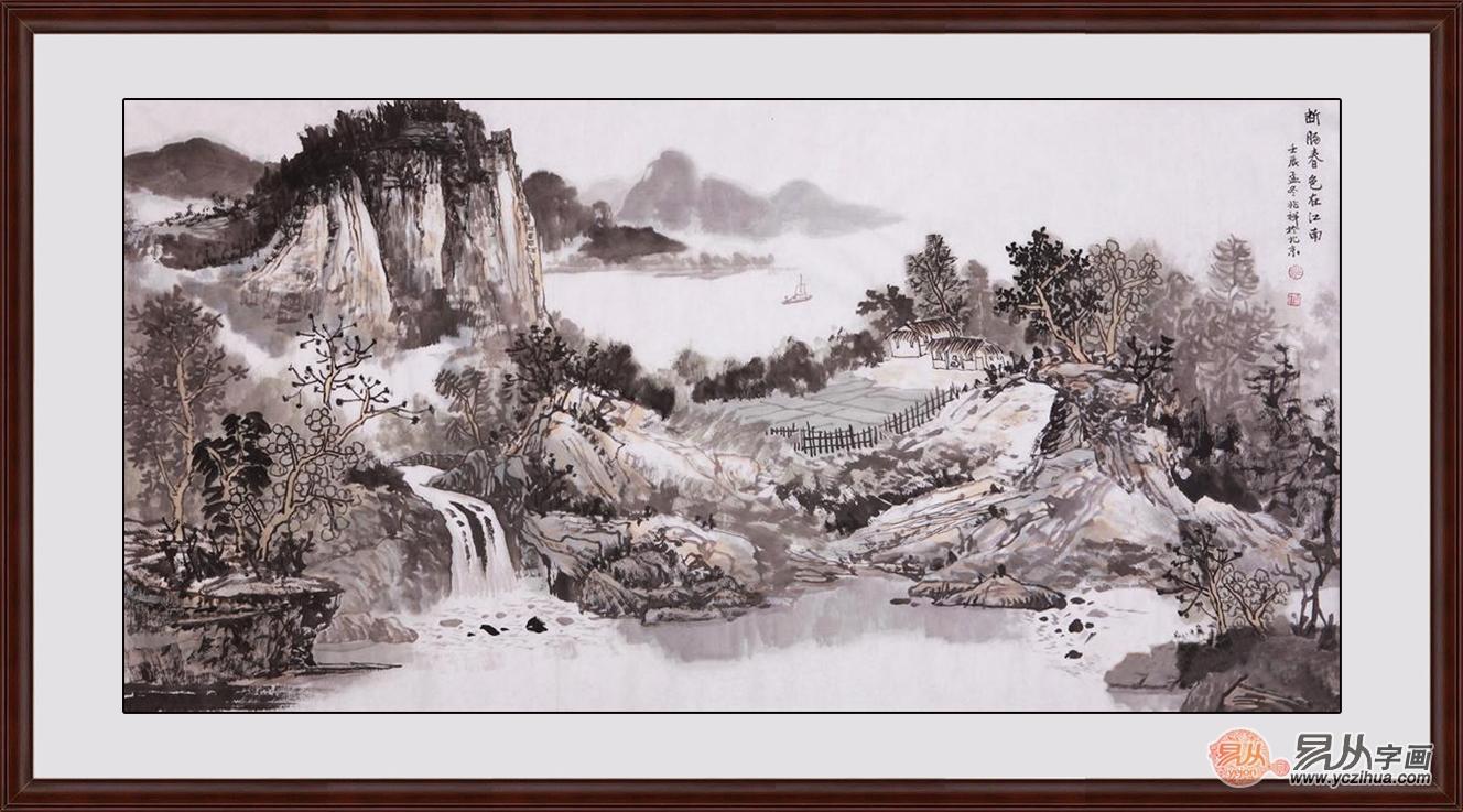 沈兆祥四尺横幅山水画作品《断肠春色在江南》