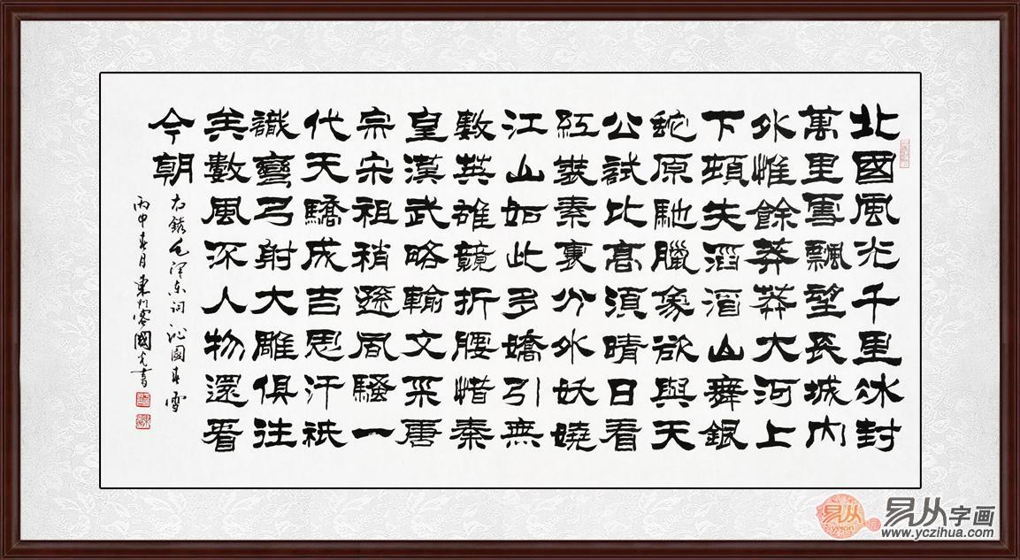 王业楼,1964年生,江苏泗阳人,书圣王羲之后裔。当代著名小楷书法艺术家,中国书画家协会会员、中国当代书法家协会理事,厦门和舜书画艺术中心特聘书法家,中国书法家协会会员、中国书画家协会会员、福建中国老子研究协会会员、深圳《中国与海外》书画社特聘书画家、中国国家博物馆翰墨艺术委员会委员、客座教授。