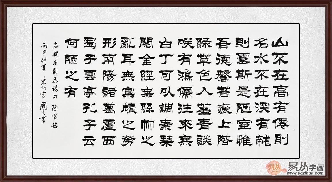 书法字体大全:逆天了这么经典的书法在这找到了