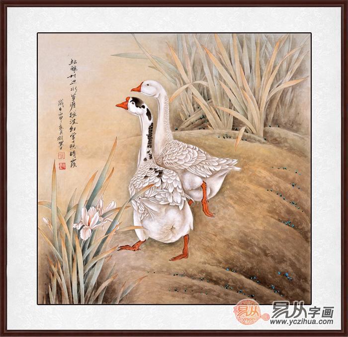 羽墨工笔斗方动物画 鹅《坛酿村边水草涯拨泼红掌照