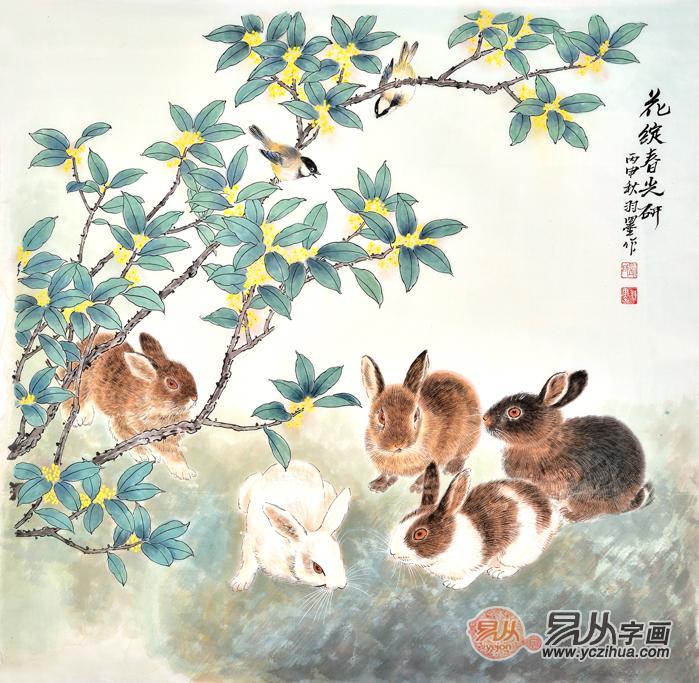 卧室挂画 餐厅挂画 羽墨工笔斗方动物画 兔《花绽春光研》