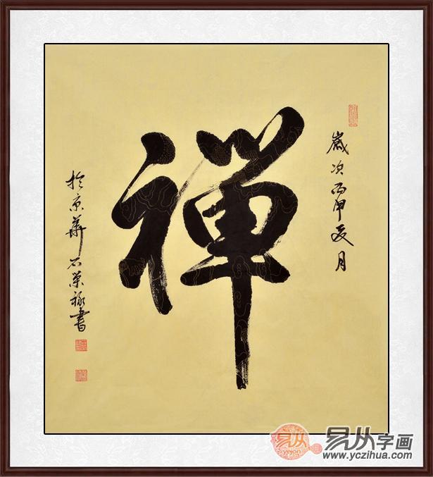 2017潘天寿设计艺术奖