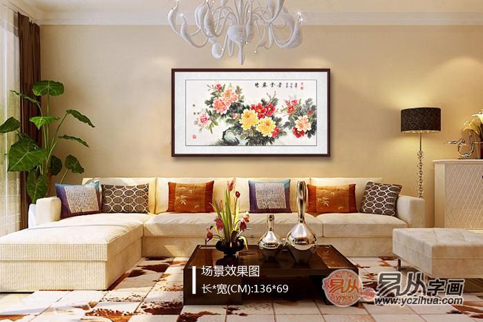 客厅电视墙挂画 家居装饰画任你选