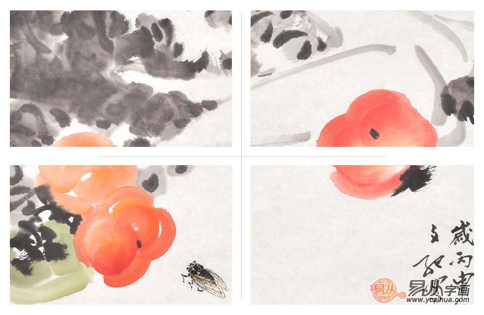 餐厅装饰画首选 冉文纪斗方白菜柿子作品《清趣图》