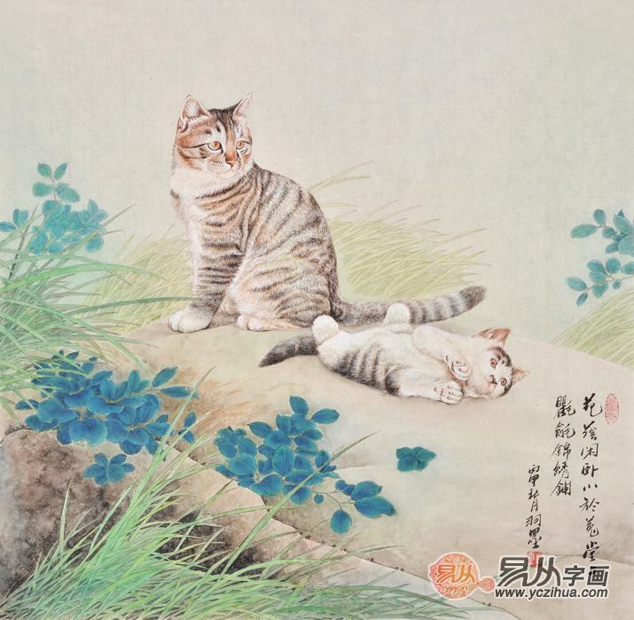 猫趣图 羽墨斗方工笔动物画《花荫闲卧图》