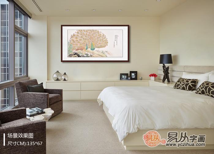 卧室适合挂什么画 国画花鸟画拥有好心情好睡眠