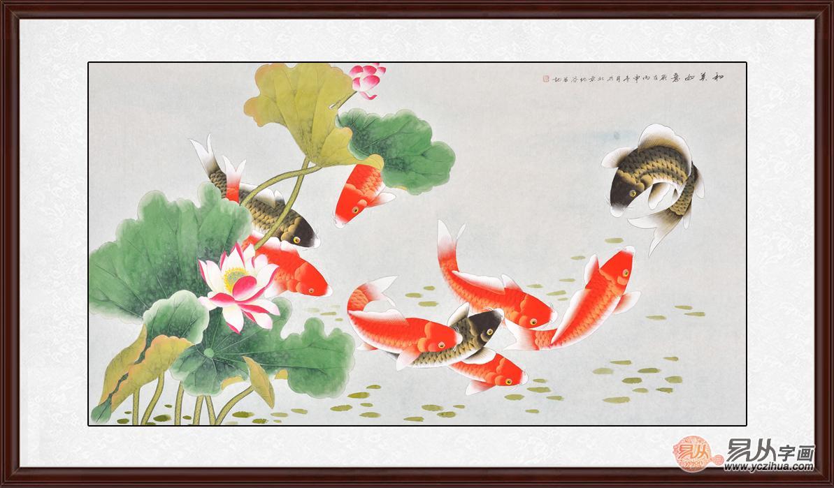 家居风水画九鱼图 仇谷工笔画荷花鲤鱼《和美图》作品出自:易从网