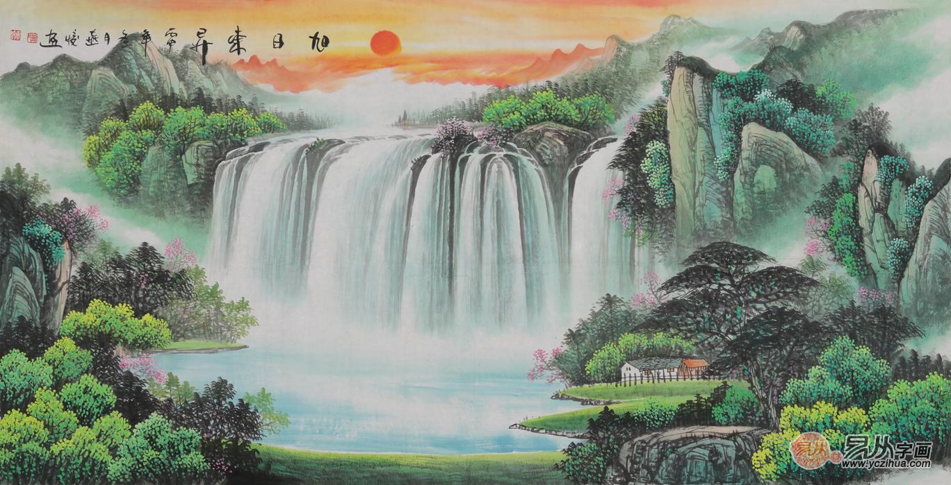 山水画 客厅 刘艳姣
