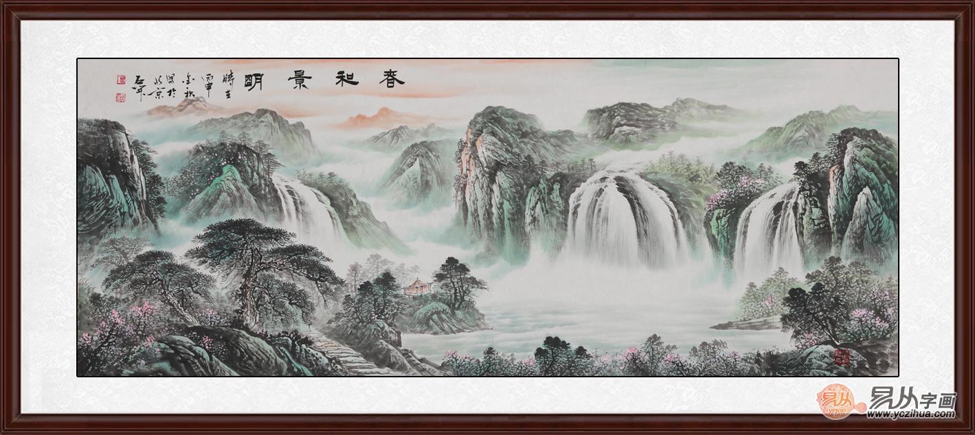 山东画家石开写意山水画作品《春和景明》 作品来源:【易从网】-客