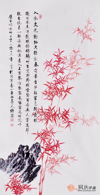 工笔画竹子欣赏