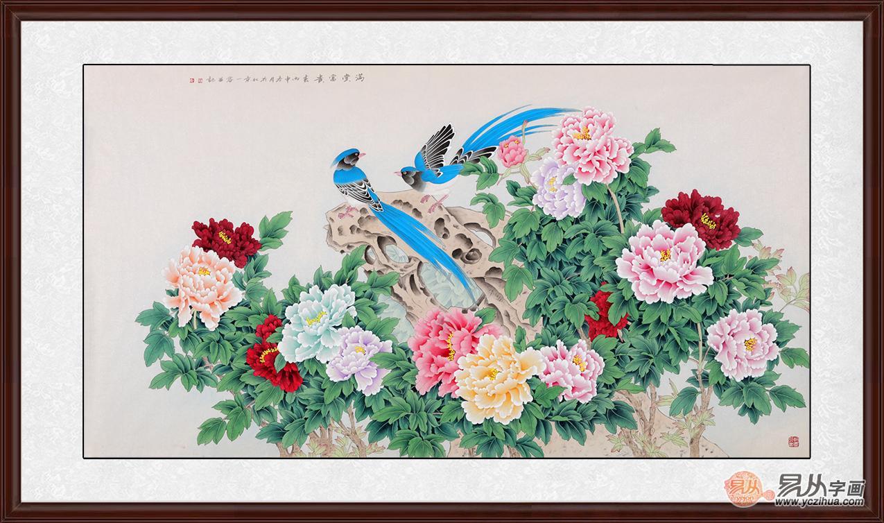 中式画横幅高清贴图