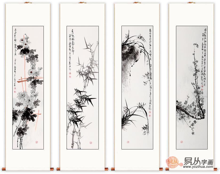 杨成功国画梅兰竹菊四条屏《墙角数枝梅,清寒独自开》图片