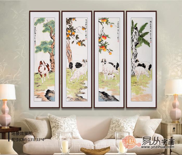 家居经典装饰画 国画大师王文强动物画四条屏系列《世世安康》