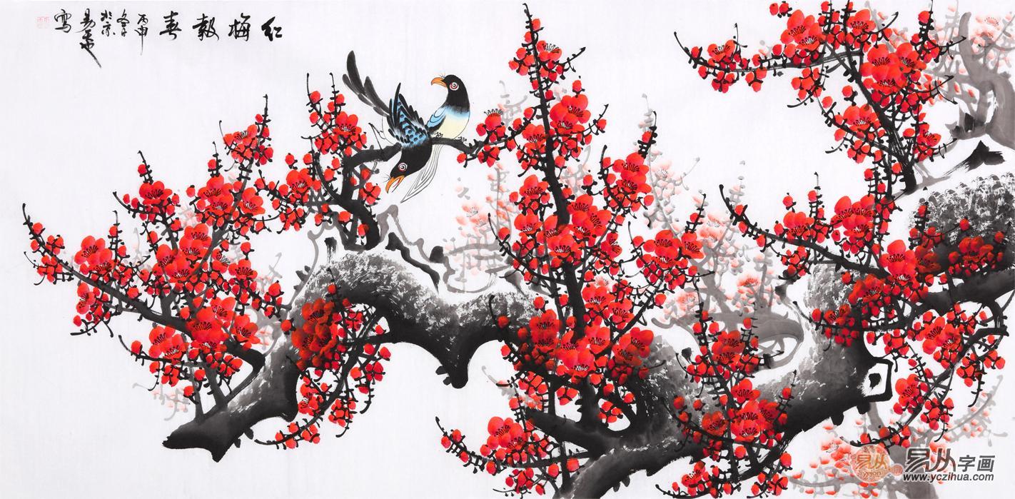 梅开五福 易天也四尺横幅国画梅花图《红梅报喜》