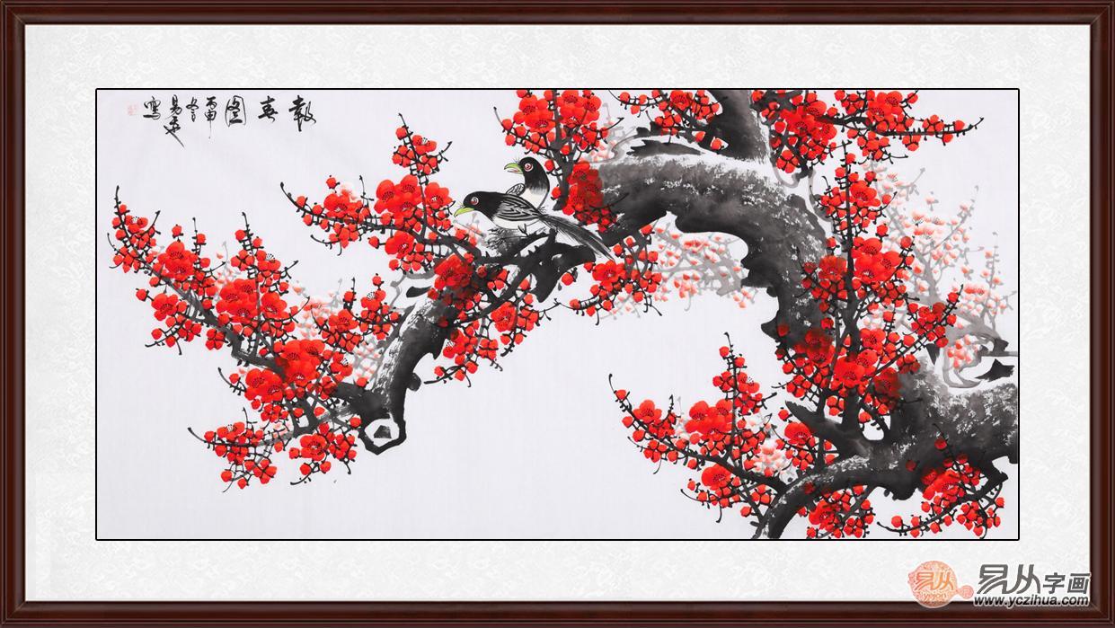 中国传统吉祥寓意图案梅花