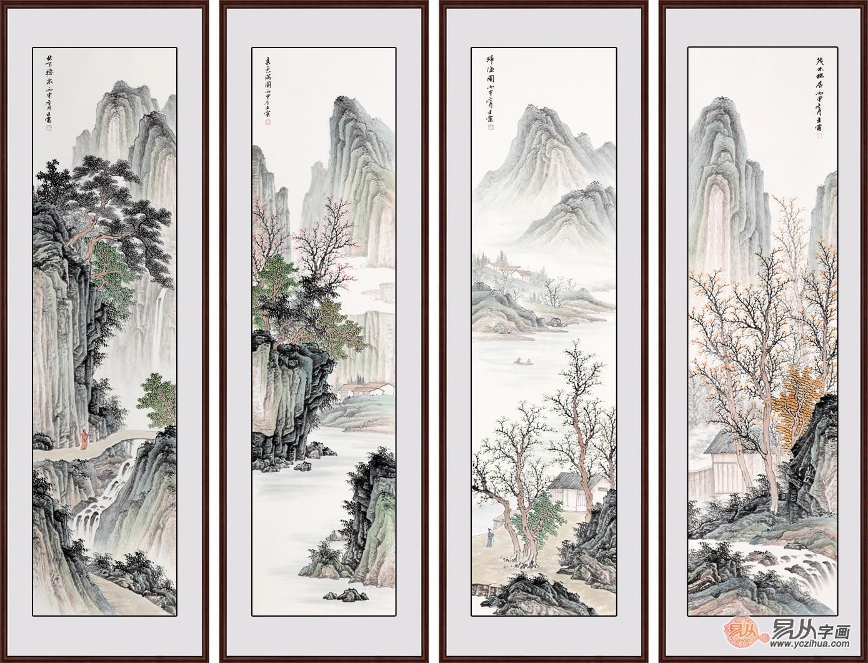 写意山水桃花树步骤
