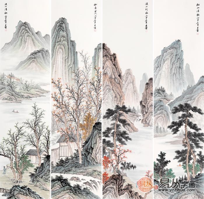 山水画四条屏 王宁写意国画作品《溪山行旅》