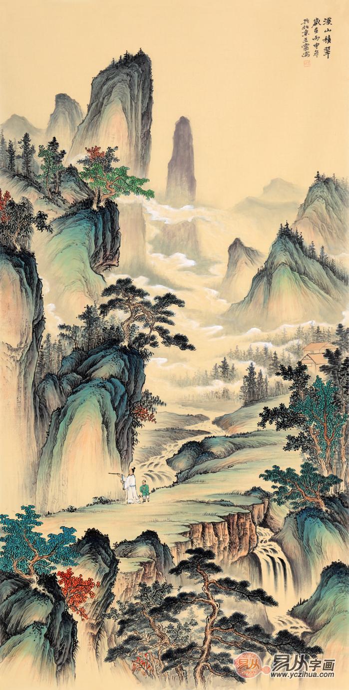 中国画欣赏 国画竖幅山水画精品欣赏