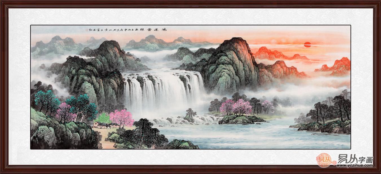 挂画首选 王宁风水画作品《鸿运当头》 作品来源:【易从网】   【作品解析】:中国山水画传承千年,自有其深厚的文化底蕴,要想借助字画达到既美化环境,又彰显品位的效果,就要求大家在选择字画时充分考虑到自己的气质和个性,最好能够人画合一,画如其人。这样才能让到访的朋友,通过字画感受到主人不凡的品味。而《鸿运当头》这幅作品清雅诗意,布局恰到好处,就是为衬托人的气质创作的这幅作品。   场景效果图展示: