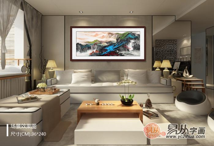 客厅沙发背景墙装饰字画 展现别致客厅风格图片