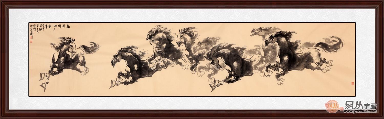 骏马图 板桥书画院院长陈云鹏写意动物画《马到成功》