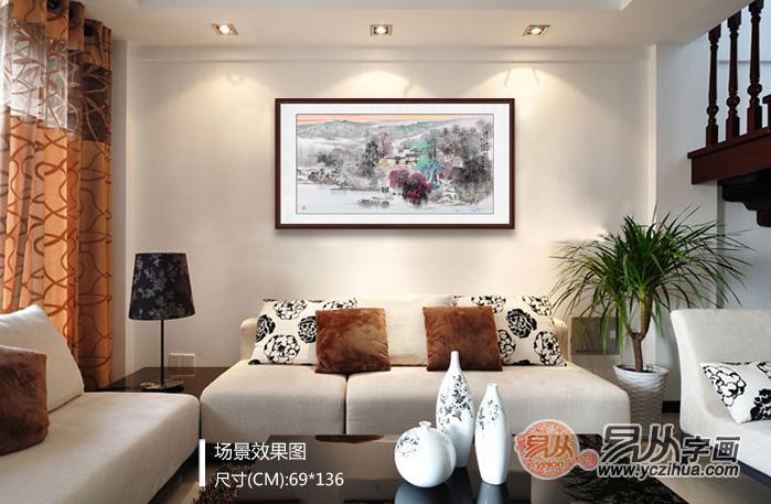 客厅沙发背景墙装饰字画
