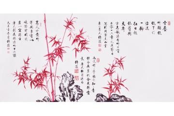 高端礼品、经典藏品 启功大弟子李传波红竹画《咏竹诗三首》