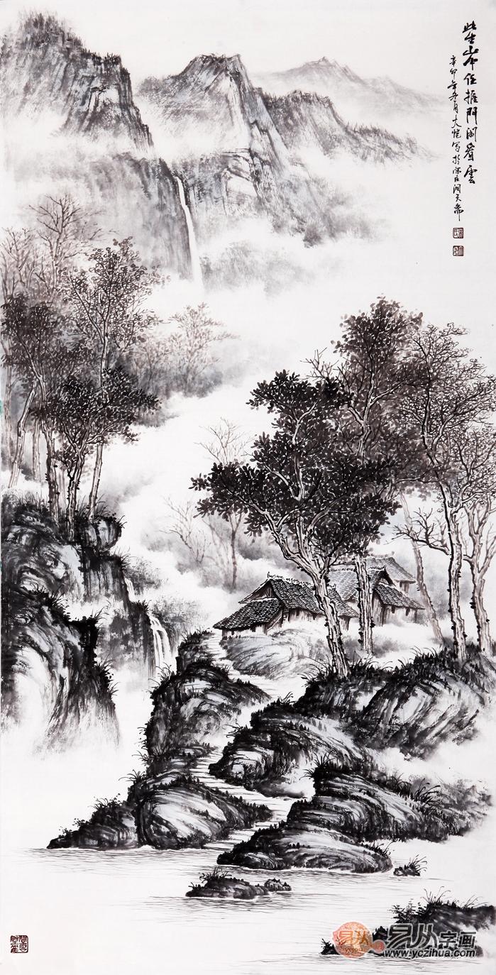 吴大恺四尺竖幅山水画作品《此生山中住》图片