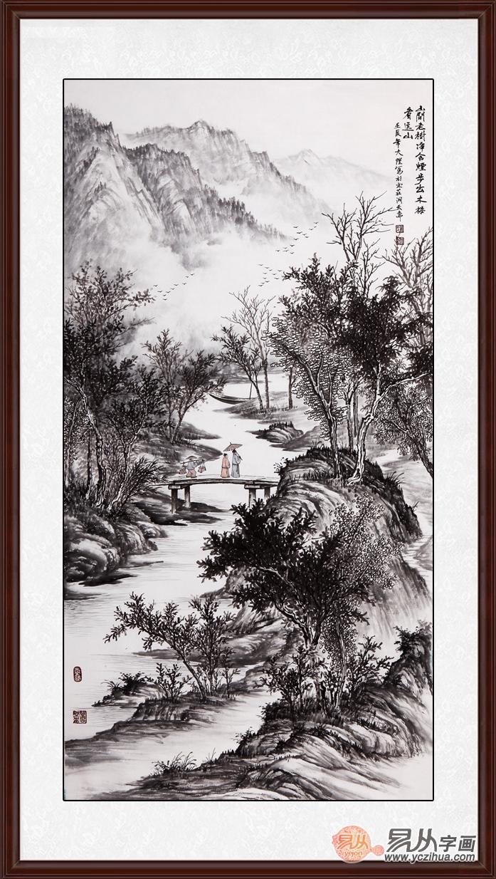 吴大恺四尺竖幅山水画作品《山间老树静含烟》来源:易从网图片