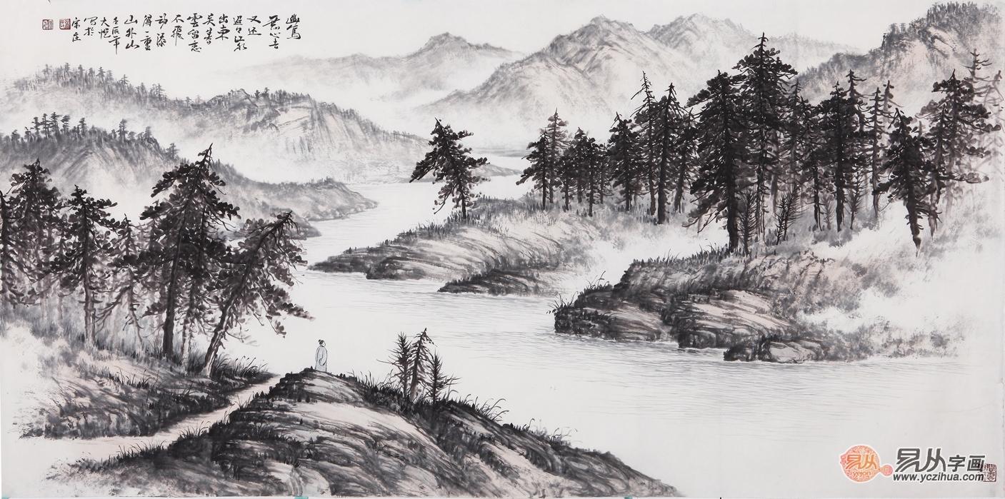 吳大愷山水畫