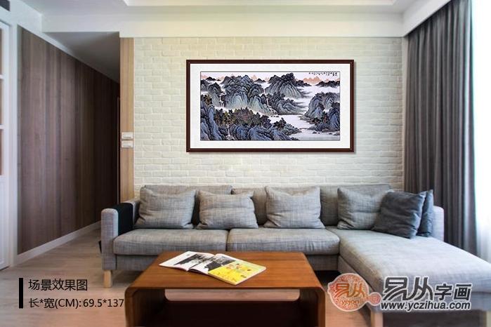 场景效果图展示:     把山水画挂在客厅好不好?