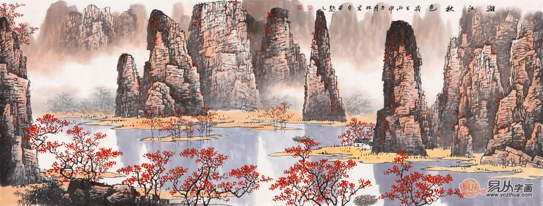 当代国画山水画名家李林宏 笔墨之间有志气图片