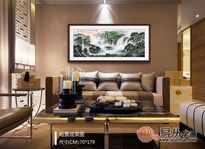 客厅必选 蒋伟青绿聚宝盆山水画作品《锦绣家园》