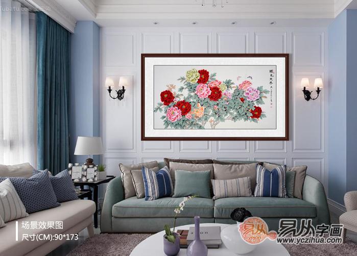 客厅沙发背景挂什么画
