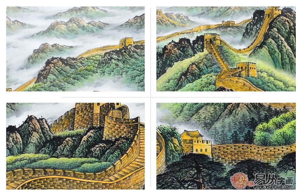 王宁《中华之魂》,客厅办公室挂画,长城山水画作品