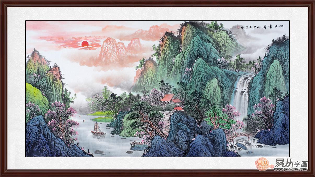 最美壁纸图片手绘