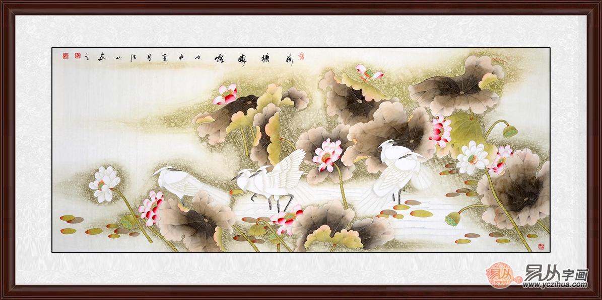 画家张洪山国画荷花白鹭图《荷塘晓露》作品出自:易从网