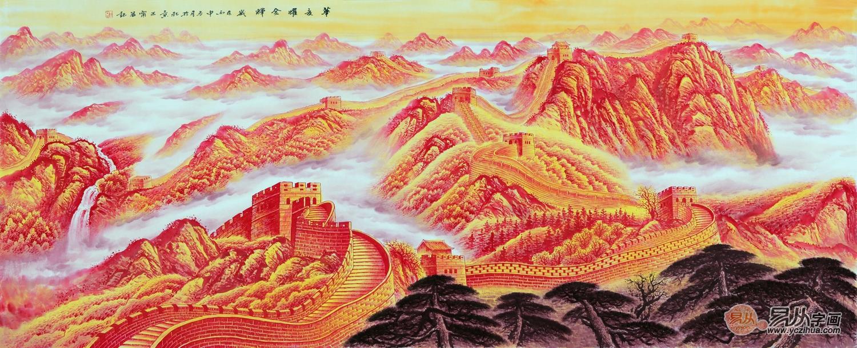 經典國畫中華之魂 王寧最新力作國畫長城《華夏耀金輝》